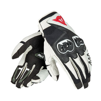 Dainese Mig C2 Gloves 045 - White/Black size:3X-Large